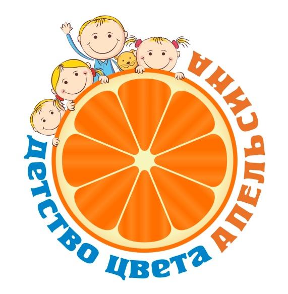 C:\Users\User\Desktop\краснодар феодосия\Лауреат 1 степени, Детство цвета апельсина, 2019 г., Лицей_1.jpg